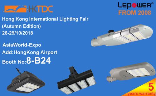 HK Autumn lighting fair (26-30th Oct,2018)