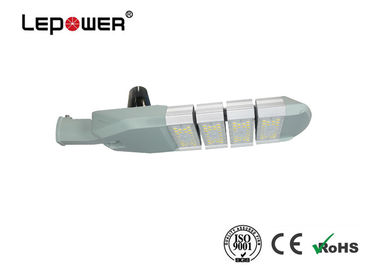 China 200W LED Intelligent Street Light , Smart Control Energy Efficient Street Lighting supplier