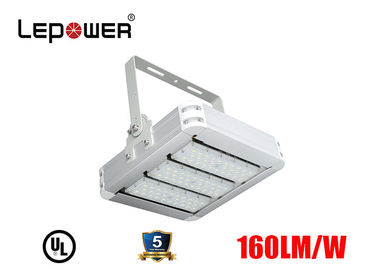 Valley Ball Court LED Stadium Flood Lights 200W 160lm/w High Lumen 5 Years Warranty